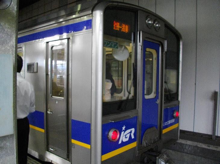 盛岡からはIGRと青い森鉄道