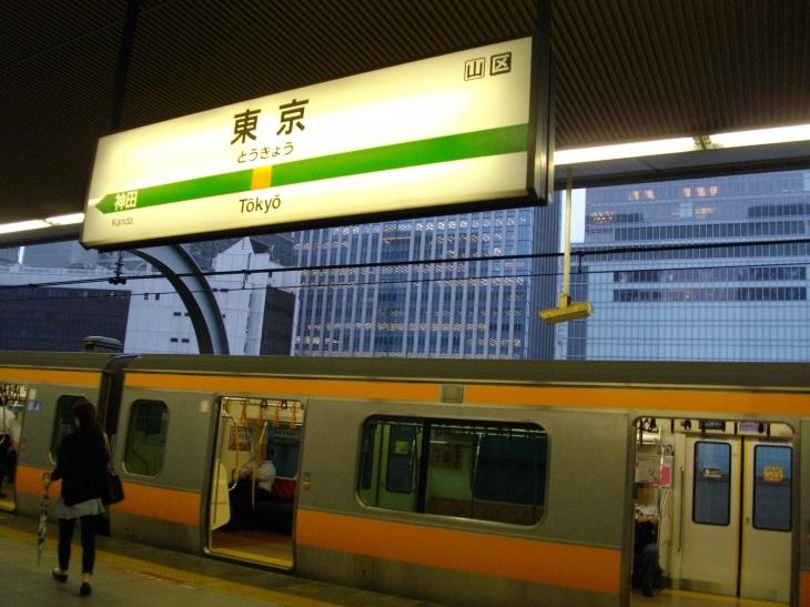 東京駅1番線ホーム