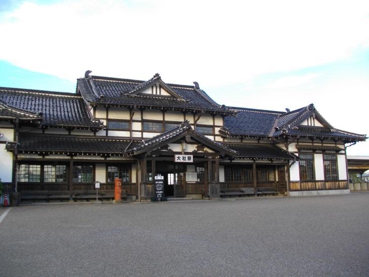趣のある旧大社駅