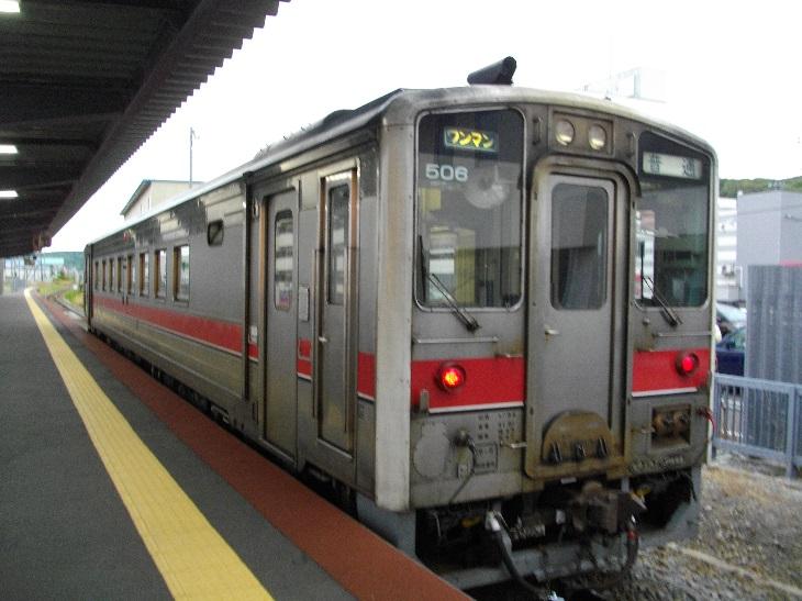 名寄行き普通列車