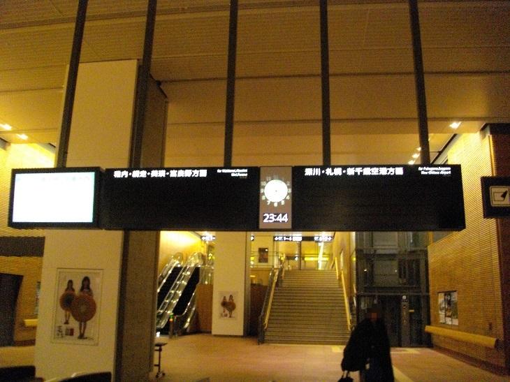 終列車後の旭川駅